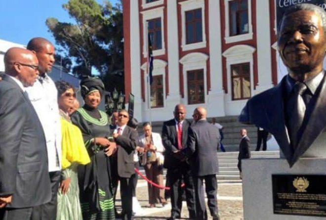 Mandela bust unveiled at parliament