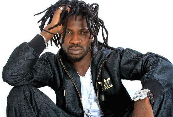 Ugandan artist, Bobi Wine banned from Birmingham venue over homophobic lyrics