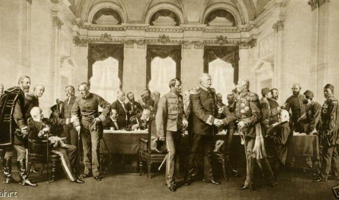 Scramble for Africa: Berlin Conference of 1884-85 kicked off