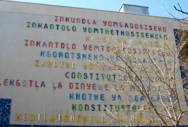 Indigenous South African Languages: The time is now