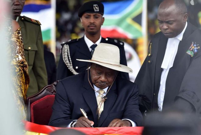 When more is less: What Museveni's inauguration means for Uganda