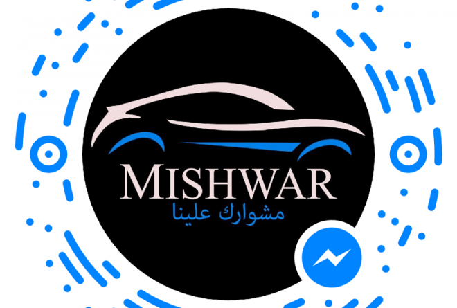 Mishwar: Sudan's Uber