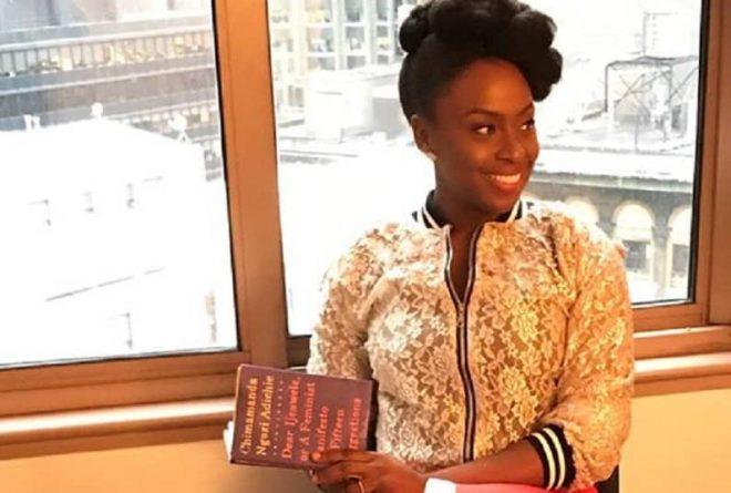 Chimamanda wins 2017 Mary McCarthy award