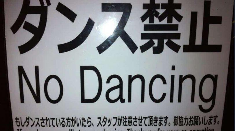 Dance Dance Revolution: the Insurrectionary Politics of Shaking It