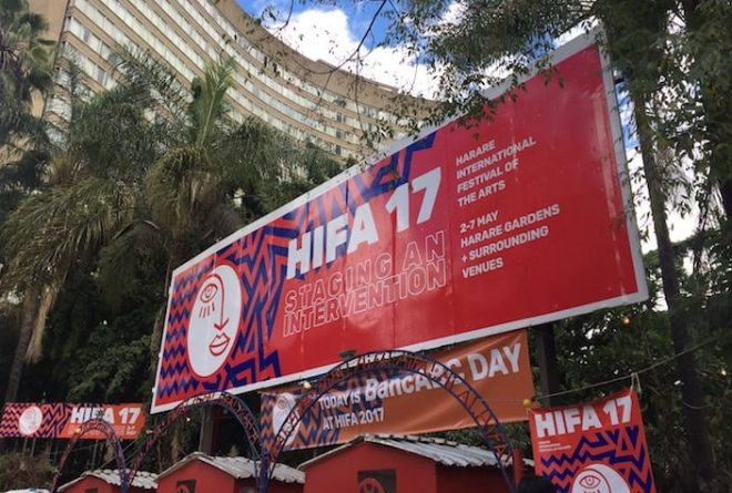 2017 Harare International Festival of the Arts roars into life