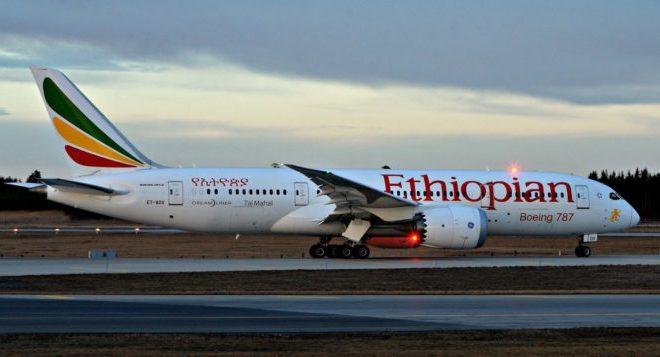 Ethiopian Airlines and Aerosud Group to establish aerospace manufacturing industry in Ethiopia