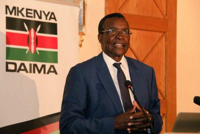 "Kenya: David Maraga's iron will and the IEBC's ""transparency"" pledge"