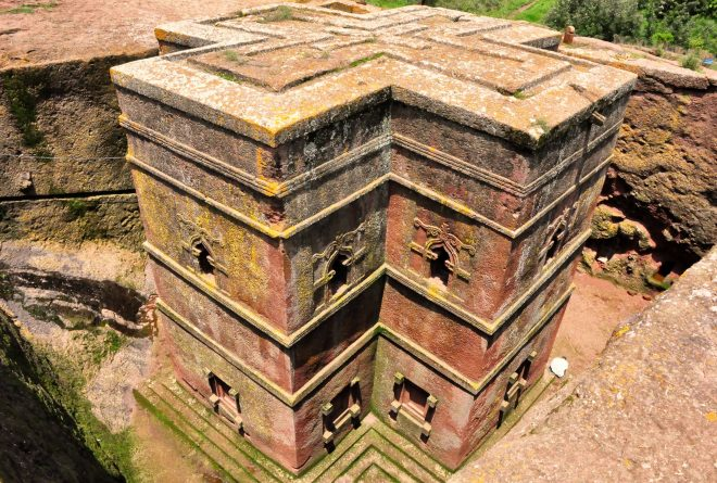 Good Morning Africa from the Rock-Hewn Churches of Lalibela