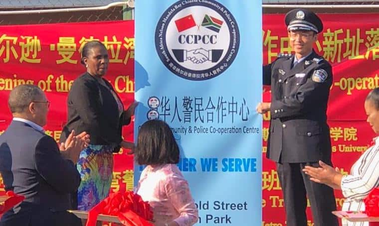 13th Chinese Community and Police Co-operation Centre opened in South Africa