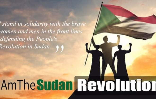 #IAmTheSudanRevolution: Call to Action on Sudan Uprising